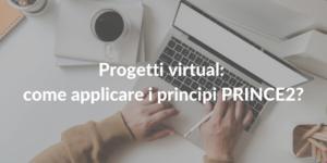 prince2 per progetti virtual